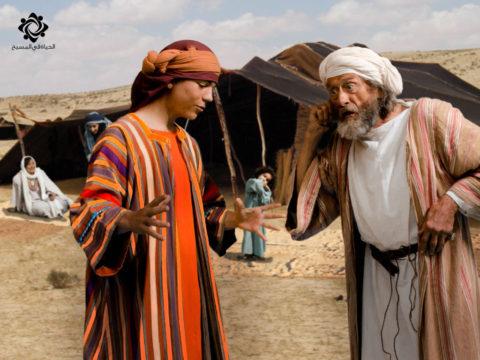 يوسف ابن يعقوب